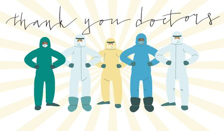 Group of medical professionals in protection suits doing various funny poses for celebration. Vector art in minimal style.