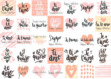 I love you phrase written in various languages. VHappy Valentine Day celebration set. Vector letteing isolated on white.
