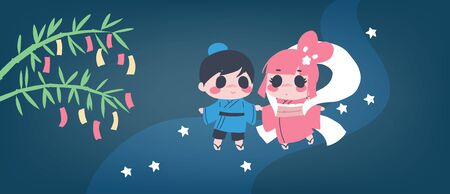 Vector illustration for Tanabata or japanese Star festival. Bamboo branch with paper flags, cowherd and weaver girl walking on starry path. Caption translation: Tanabata, Double Seven Vectores