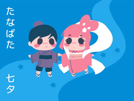Vector illustration for Tanabata or japanese Star festival. Cowherd and weaver girl walking on starry path. Caption translation: Tanabata, Double Seven