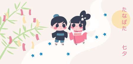 Vector illustration for Tanabata or japanese Star festival. Bamboo branch with paper flags, cowherd and weaver girl walking on starry path. Caption translation: Tanabata, Double Seven Illustration
