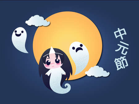 Chinese Ghost festival celebration card. Cute ghosts flying in the sky at night with full moon. Caption translation: Ghost Festival. Vector illustration