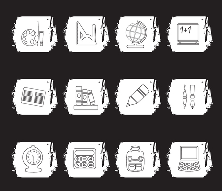 School and education icons - vector icon set Stock Vector - 5973766