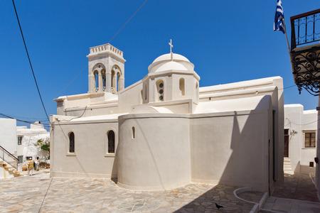 naxos: Catholic Church in Naxos island Cyclades Editorial