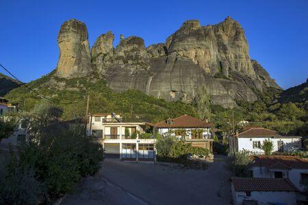 thessaly: Kalabaka Town near Meteora Trikala Thessaly Greece Editorial