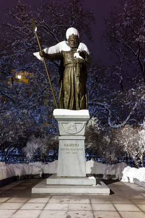 samuel: Monument of bulgarian Tsar Samuel, Sofia, Bulgaria Editorial