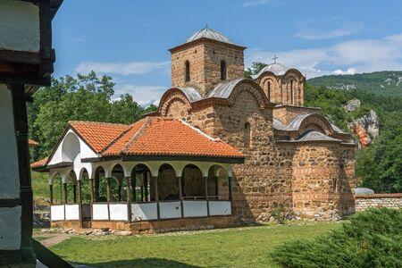 theologian: Medieval church in Poganovo Monastery of St. John the Theologian, Serbia
