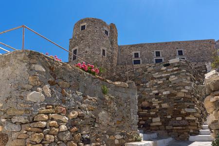 naxos: Fortress in Chora town, Naxos Island, Cyclades, Greece Editorial