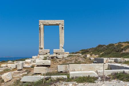 naxos: Landscape of Portara, Apollo Temple Entrance, Naxos Island, Cyclades, Greece Stock Photo