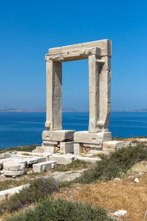 apollo: Seascape with Portara, Apollo Temple Entrance, Naxos Island, Cyclades, Greece Stock Photo