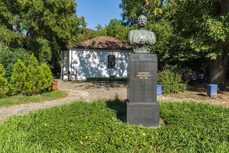 emperor: Museum of Russian Emperor Alexander II, City of Pleven, Bulgaria