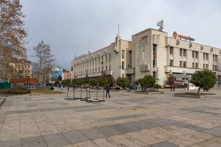 central square: PLOVDIV, BULGARIA - DECEMBER 30 2016:  Central Square in city of Plovdiv University Paisii Hilendarski, Bulgaria