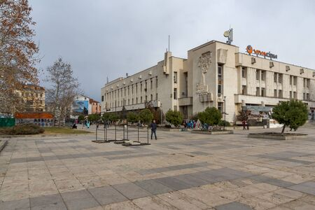 exterior shape: PLOVDIV, BULGARIA - DECEMBER 30 2016:  Central Square in city of Plovdiv University Paisii Hilendarski, Bulgaria