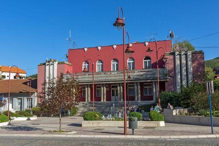 DIMITROVGRAD, SERBIA -16 APRIL 2016: Center of  town of Dimitrovgrad, Pirot region, Republic of Serbia Editorial