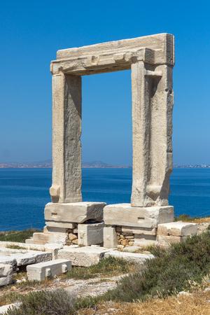 balkans: Landscape of Portara, Apollo Temple Entrance, Naxos Island, Cyclades, Greece Stock Photo