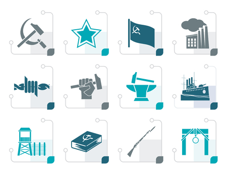 totalitarianism: Stylized Communism, socialism and revolution icons - vector icon set