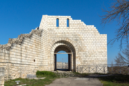 Archaeological site Shumen fortress near Town of Shoumen, Bulgaria