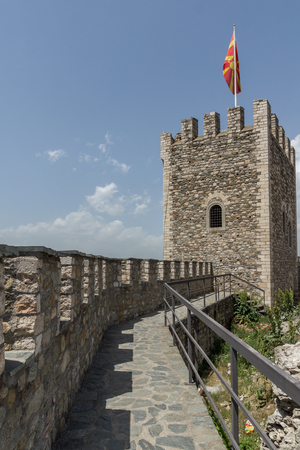 balkans: SKOPJE, REPUBLIC OF MACEDONIA - 13 MAY 2017: Skopje fortress (Kale fortress) in the Old Town, Republic of Macedonia Editorial
