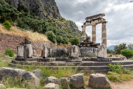 delphi: Amazing view of Ruins and Athena Pronaia Sanctuary at Ancient Greek archaeological site of Delphi, Central Greece