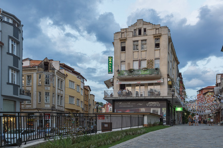 entertainment center: PLOVDIV, BULGARIA - AUGUST 22,  2017: Street in district Kapana, city of Plovdiv, Bulgaria