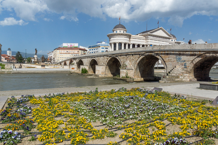 SKOPJE, REPUBLIC OF MACEDONIA - 13 MAY 2017: Skopje City Center and Archaeological Museum and Old Stone Bridge, Republic of Macedonia