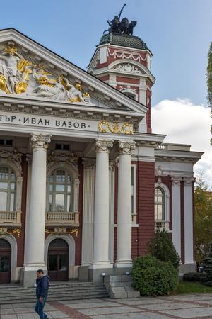 SOFIA, BULGARIA - NOVEMBER 7, 2017: National Theatre Ivan Vazov in Sofia, Bulgaria