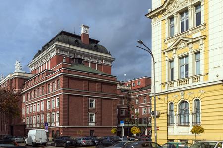 SOFIA, BULGARIA - NOVEMBER 12, 2017: National Theatre Ivan Vazov in Sofia, Bulgaria Editorial
