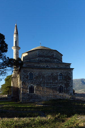 Amazing Sunset view of Fethiye Mosque in castle of city of Ioannina, Epirus, Greece