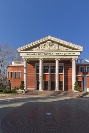 HASKOVO, BULGARIA - MARCH 15, 2014:  Drama and Puppet Theater Ivan Dimov in City of Haskovo, Bulgaria