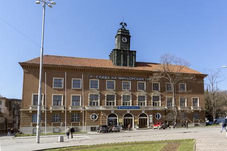 PERNIK, BULGARIA - MARCH 12, 2014:  Building of Mining Museum in city of Pernik, Bulgaria
