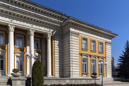 PERNIK, BULGARIA - MARCH 12, 2014: Building of Cultural center and Drama Theatre Boyan Danovski in city of Pernik, Bulgaria