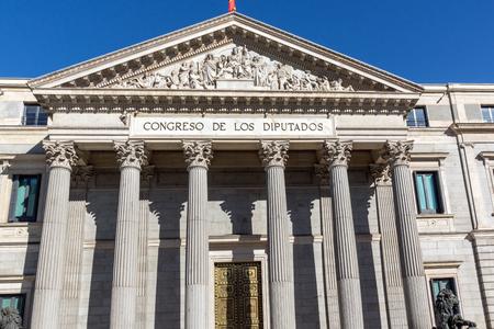 MADRID, SPAIN - JANUARY 22, 2018: Building of Congress of Deputies (Congreso de los Diputados) in City of Madrid, Spain