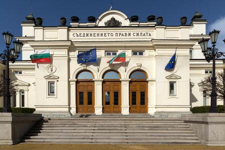 SOFIA, BULGARIA - MARCH 17, 2018: National Assembly in city of Sofia, Bulgaria Redakční