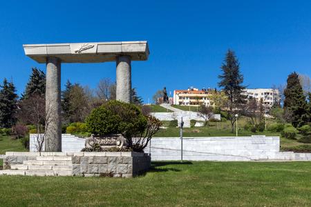 SANDANSKI, BULGARIA - APRIL 4, 2018: Monument and The statue of Spartacus in town of Sandanski, Bulgaria Editorial