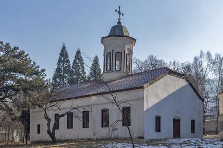 KYUSTENDIL, BULGARIA - JANUARY 15, 2015:  Church Saint Menas (St. Mina) in Town of Kyustendil, Bulgaria Editorial