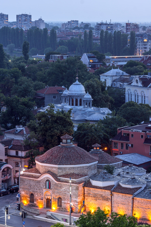 PLOVDIV, BULGARIA - MAY 24, 2018: Amazing Night Panorama to City of Plovdiv from Nebet Tepe hill, Bulgaria Editorial