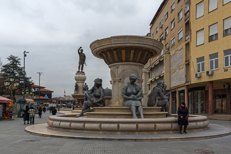 SKOPJE, REPUBLIC OF MACEDONIA - FEBRUARY 24, 2018:  Olympias Monument and Philip II of Macedon Monument at Skopje City Center, Republic of Macedonia 에디토리얼