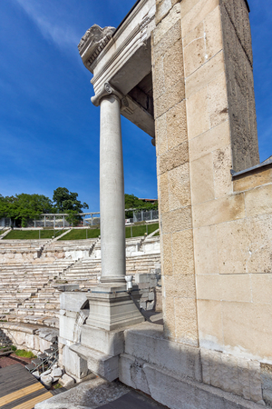 PLOVDIV, BULGARIA - MAY 1, 2016: Ruins of Ancient Roman theatre in Plovdiv, Bulgaria Banque d'images - 123130951