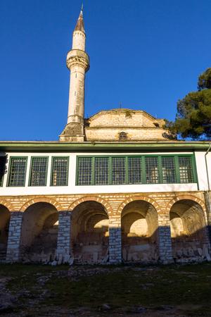 IOANNINA, GREECE - DECEMBER 27, 2014: Amazing Sunset view of Aslan Pasha Mosque in castle of city of Ioannina, Epirus, Greece Editöryel