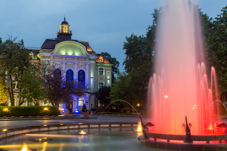 PLOVDIV, BULGARIA - APRIL 29, 2017:   Night photo of City Hall in Plovdiv, Bulgaria