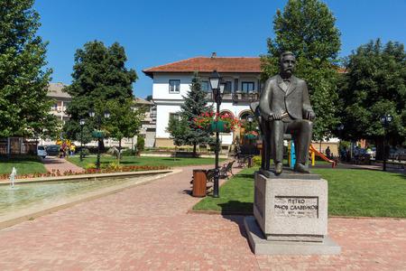 TRYAVNA, BULGARIA - JULY 6, 2018: Petko Slaveykov Monument of historical town of Tryavna, Gabrovo region, Bulgaria 에디토리얼