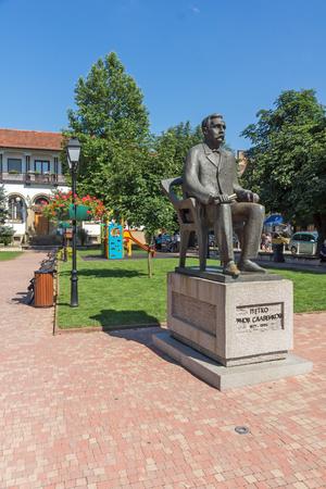TRYAVNA, BULGARIA - JULY 6, 2018: Petko Slaveykov  Monument of historical town of Tryavna, Gabrovo region, Bulgaria Sajtókép