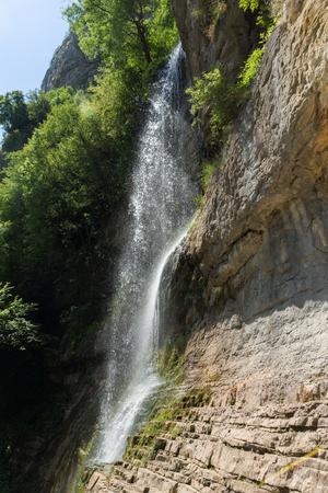 Landscape with Waterfall Skaklya near villages of Zasele and Bov at Vazov trail, Balkan Mountains, Bulgaria Stock Photo