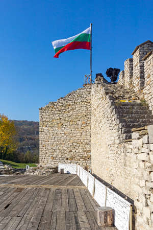 Ruins of medieval fortress in town of Lovech, Bulgaria Banco de Imagens
