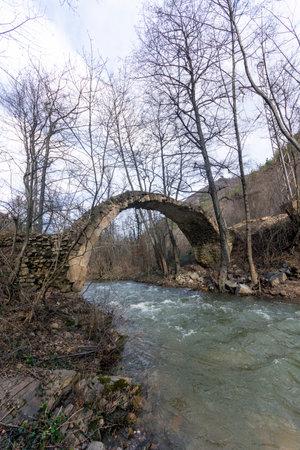 Ancient Roman bridge near village of Dabovo at Stara Planina Mountains, Stara Zagora Region, Bulgaria