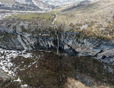 Amazing panorama of Vrachanska Skaklya -The highest waterfall in the Balkans near town of Vratsa, Bulgaria