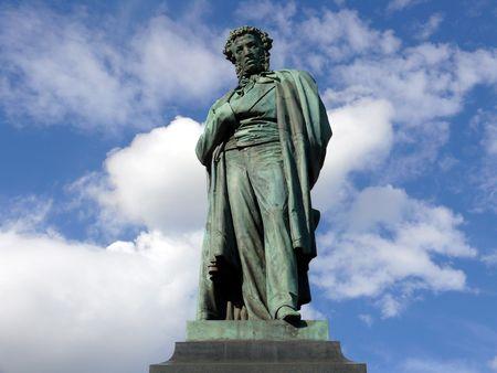 Monument of Alexandr Pushkin - Moscow