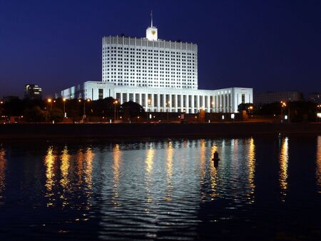 House of government of Russian Federation Stock Photo