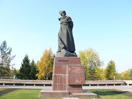 Monument Orlenok in Aloe pole - Chelyabinsk