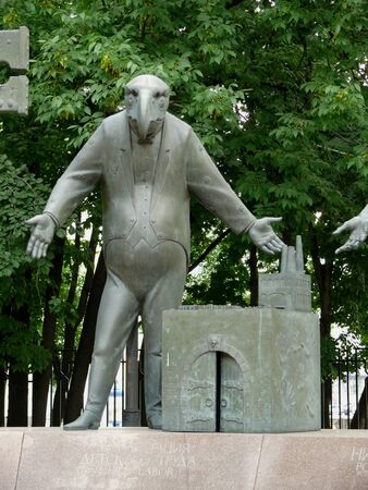 vices: The children - victims of adult vices. Monument, Moscow